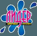Типография Лидер Симферополь Крым